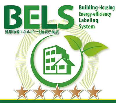bels-label1